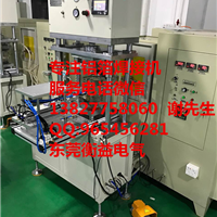 铝焊机 铝箔焊机 软连接焊机 锂电池软连接生产设备