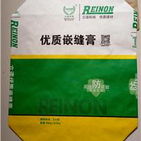 厂家生产牛皮纸阀口袋
