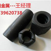 精轧螺母M20高强度铁路用螺母13739620738