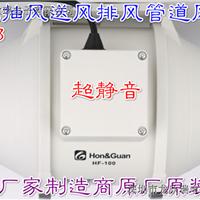 鸿冠电机厂家出售4寸HF100P卫生间抽风机