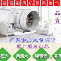 鸿冠工厂出售HF200P换气扇公寓别墅车间会议室厨房排抽送风机