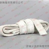 供应硅酸铝布带绳、HLGX陶瓷纤维高温隔热密封布带绳