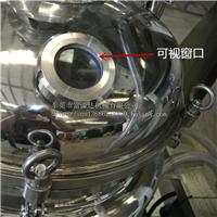 定制搅拌反应釜 化工反应釜 不锈钢真空搅拌罐 夹套反应釜厂家