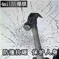 防爆膜、隔热膜