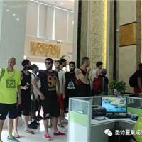 遂宁蓬溪竹木纤维集成墙面厂家直销