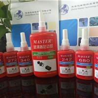 MST-340厌氧胶,珠海玛斯特340螺丝胶、340螺纹锁固剂批发