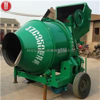 混凝土搅拌机 JZC混凝土搅拌机 小型移动式砂浆滚筒搅拌机