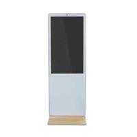 43寸白色立式玫瑰金型材安卓网络版广告机促销