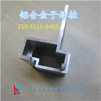 厂家直销 石材干挂件 铝合金挂件 不锈钢挂件 石材背栓