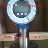 E H FMI51-L1AB2JB5A1A  L=1000mm 电容物位计