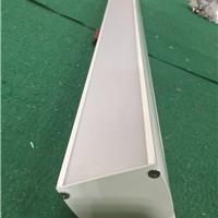 热销产品直供线槽灯罩 可装LED灯管 灯条