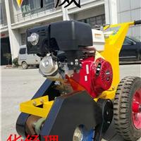 浙江马路清缝机切缝机 小型马路吹风机