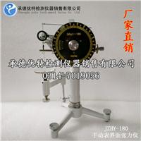 界面张力仪,手动张力仪,液体表界面机械张力测试仪