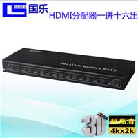 国乐4K高清HDMI分配器1X16 4KHDMI分配器一分十六