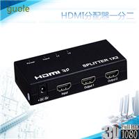 国乐HDMI分配器一分二一进二出高清分配器