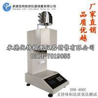 塑料熔体流动速率试验机,塑料熔融指数测试测定仪 C型