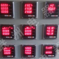 AOB294U-9X4、AOB294I-9X4、AOB294I-2X4电流表