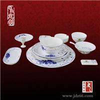 酒店摆台餐具定做 景德镇酒店陶瓷餐具供应厂家