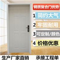 佛山广州复合门厂家直销钢质隔音复合门定制学校教室专用门工程门