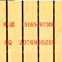 青岛木质穿孔吸音板价格