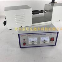 嘉音JY-B35超声波铠装电缆剥线机规格