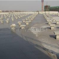 混凝土发泡保温板的制作参数