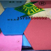 厂家全国直销河南六角彩色透水砖20/20、路面六角砖