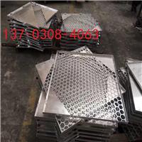 2.5mm铝单板价格_氟碳铝单板价格_外墙铝单板价格