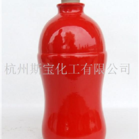 水性酒瓶漆树脂