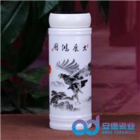 陶瓷茶杯直销厂家 颁奖纪念礼品茶杯