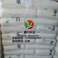 代理高压LDPE Q281 上海石化 Q210