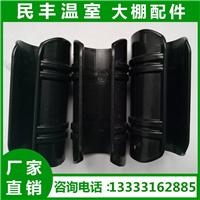 大棚压膜卡 压膜卡生产厂家 防风压膜卡价格温室压膜卡