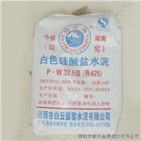 厂家批发白色水泥 勾缝剂材料