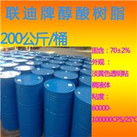山东丙烯酸树脂每吨含税报价