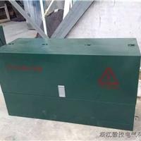 10KV美式电缆分支箱35KV美式电缆分接箱浙江生产厂家