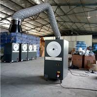 供应合肥焊烟净化器生产厂家/焊烟移动除尘器可特殊订制