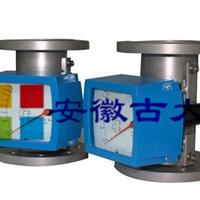 专业生产金属转子流量计,GDL90金属管浮子流量计