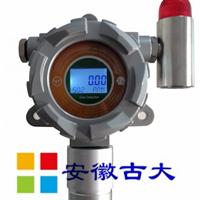 专业生产工业酒精检测仪,GD-G600系列固定式工业酒精检测仪