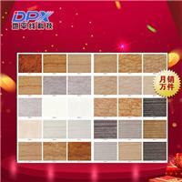 辉县市水泥纤维装饰板不褪色