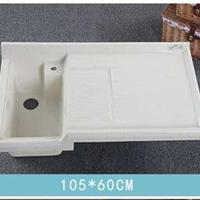 浴室柜台盆 洗衣机台盆 单盆 双盆 高低盆