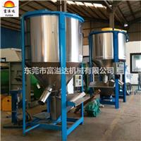 深圳包送货1吨立式搅拌机 塑料加热干燥搅拌机 塑胶颗粒搅拌机