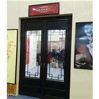中式门窗带隐纱,仿古门窗,节能门窗,铝包木门窗,花格门窗