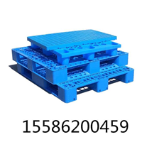 汉川网格九脚塑料托盘生产厂家防潮卡板叉车塑胶托盘价格