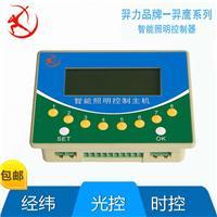 经纬度路灯控制器4路-天文时钟控制器