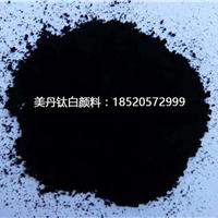 广东颜料生产者,生产批发高性价比碳黑MD-6001