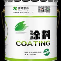 佳境保护剂,面漆,丙烯酸