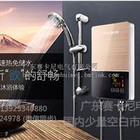 赛卡尼速热式电热水器品牌厂家