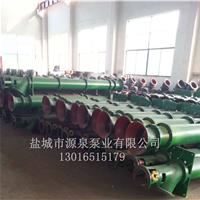 水泵厂家供应 农田排灌水泵250ZLB立式轴流泵