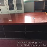 青岛班台老板桌办公桌主管桌经理桌厂家直销九都批发