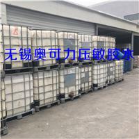 大量供应高中低粘保护膜胶水,pe保护膜胶水